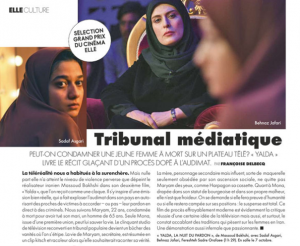 yalda critique slow com cinenma